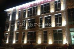 Стройка с нулевого цикла бизнес центра на ул Федосеева