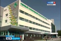 Освещение Первого медицинского клинического центра г. Ковров