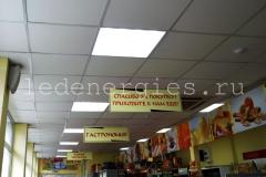 Потолочное освещение отдела Гастрономия