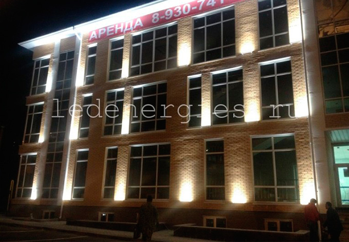 бизнес центр на Федосеева